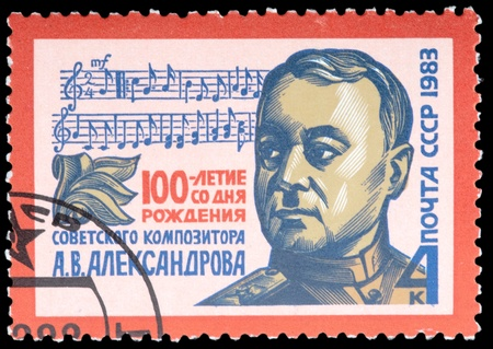 frederic chopin: USSR - CIRCA 1983: A stamp printed by USSR shows The composer A. Aleksandrov, circa 1983 Editorial