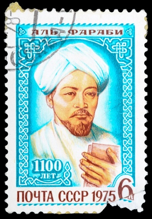 USSR - CIRCA 1975: A postage stamp printed in the USSR shows portrait l-Farabi - the great east philosopher, scientist, circa 1975
