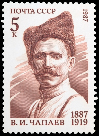 USSR - CIRCA 1987: A stamp printed in the USSR shows V. I. Chapaev (1887-1919), circa 1987