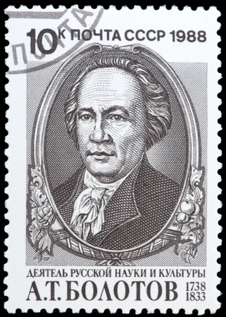 frederic: USSR - CIRCA 1988: A stamp printed by USSR shows The composer A. Bolotov, circa 1988