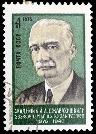 USSR - CIRCA 1976: A stamp printed in USSR shows I. A. Dzhavakhishvili, a Georgian Historian, circa 1976. photo