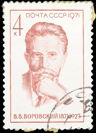 essayist: USSR-CIRCA 1971: A post stamp printed in USSR and shows portrait of Soviet party and state leaders, essayist, literary critic Vaclav Vorovsky . Circa 1971.
