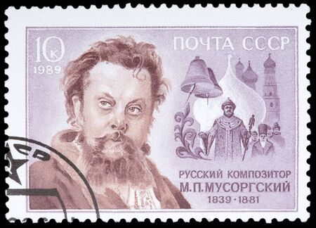 frederic chopin: USSR - CIRCA 1989: A stamp printed by USSR shows The composer M. Musorgsky, circa 1989