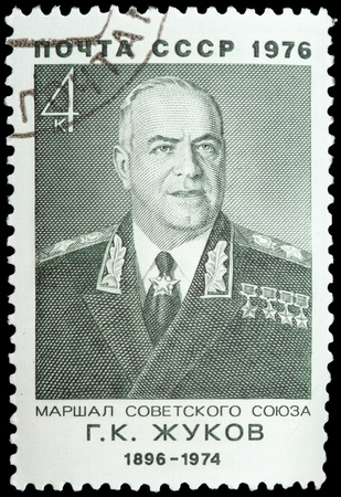 USSR - CIRCA 1976: A stamp printed in the USSR shows Marshal Georgy Zhukov, circa 1976.