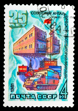 USSR - CIRCA 1981: A stamp printed in the USSR, shows Mirniy, circa 1981 photo