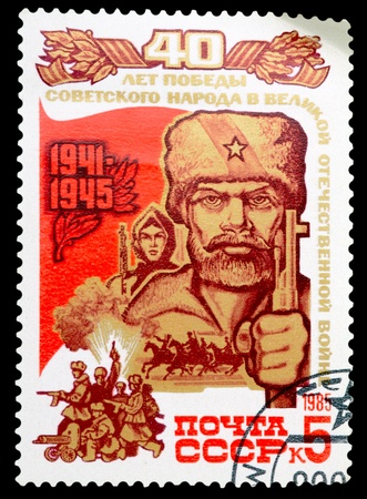 devoted: USSR - CIRCA 1985: Postage stamps printed in the USSR devoted to the 40 anniversary of the victory of the Soviet people in the Great Patriotic War, circa 1985