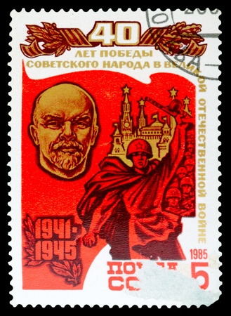 lenin: USSR - CIRCA 1985: A stamp printed in USSR, shows Battle of Moscow, soldier, Kremlin, portrait of Lenin, series Victory over Fascism, 40th Anniversary, circa 1985