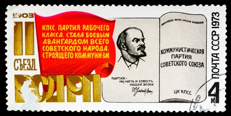 named person: USSR - CIRCA 1973: A stamp printed in the USSR shows membership card of the Party of the Soviet Union, circa 1973 Editorial