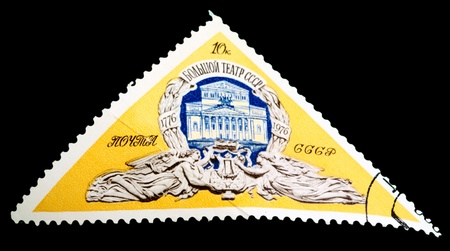 USSR - CIRCA 1976: A Stamp printed in the USSR shows the big theater of the USSR, circa 1976 photo