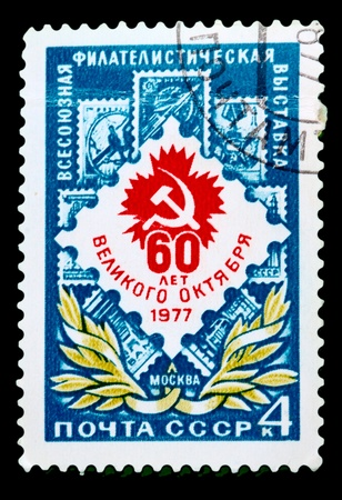 USSR - CIRCA 1977: A postage stamp printed in the USSR devoted to 60 years Great October, circa 1977 photo