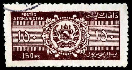 upu: AFGHANISTAN - CIRCA 1984: A stamp printed in Afghanistan,devoted to the XIX congres UPU in HAmburg, circa 1984