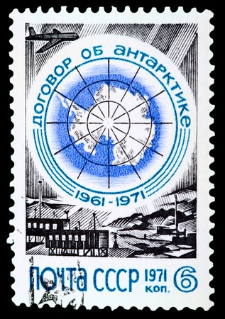 treaty: USSR - CIRCA 1971: A postage stamp printed in the USSR devoted 10 years to the Antarctic Treaty, circa 1971 Stock Photo
