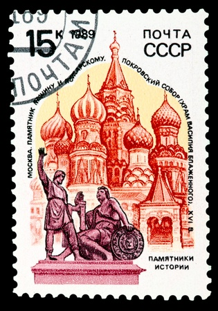 red square moscow: USSR - CIRCA 1989: A stamp printed in USSR shows the Dmitry Pozharsky and Kuzma Minin monument, in Red Square, Moscow. circa 1989.