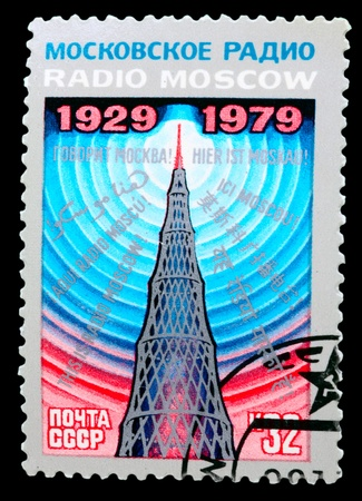 USSR - CIRCA 1979: A stamp printed in USSR, shows Russias first radio tower Shabolovskaya Tower, circa 1979 photo