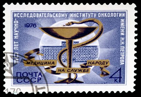 helthcare: USSR -CIRCA 1976: A stamp printed in the USSR devoted 50 years of Scientific research institute of oncology, circa 1976.