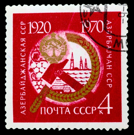 USSR - CIRCA 1970: A stamp printed in the USSR devoted 50 years of the Azerbaijan SSR, circa 1970 Stock Photo - 12153162