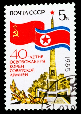 USSR - CIRCA 1985: A stamp printed in the USSR devoted 40 years of clearing of 40 years of clearing of Korea from colonial domination of Japan, circa 1985 photo