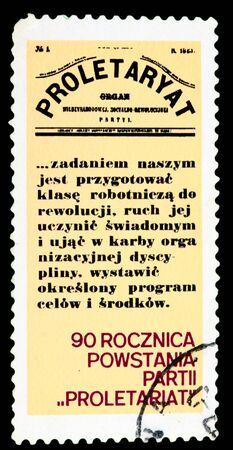 political economist: Poland - CIRCA 1980: A Stamp printed in Poland shows Proletariat of Karl Marx, circa 1980 Stock Photo
