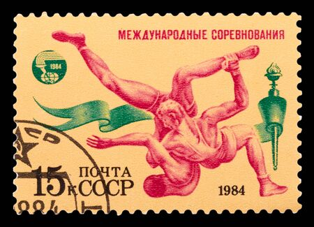 catch wrestling: USSR - CIRCA 1984: A stamp printed in the USSR shows the fight, circa 1984