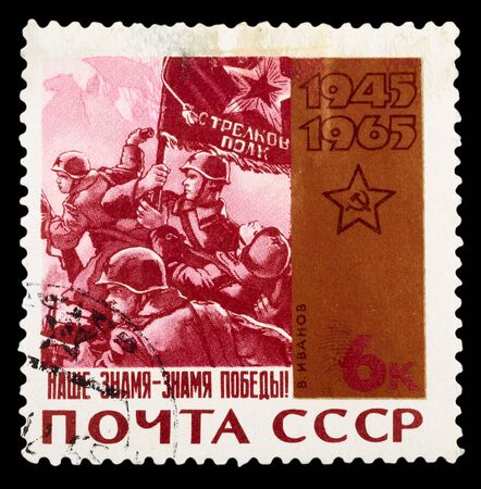 """USSR - CIRCA 1965: A stamp printed in USSR (Russia) shows Ivanov's poster """"Our flag is the flag of victory"""" with the same inscription, from series 20 Anniversary of victory over Germany, circa 1965 photo"""