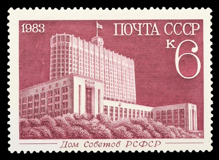 USSR - CIRCA 1983: A Stamp printed in USSR shows the Council of Ministers, from the series
