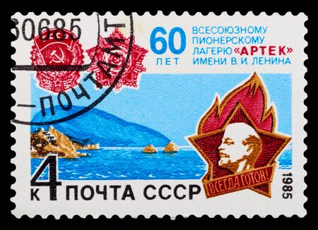 franked: USSR - CIRCA 1985: A stamp printed in USSR commemorates the 60 anniversary of the Artec Pioneer Camps, circa 1985.