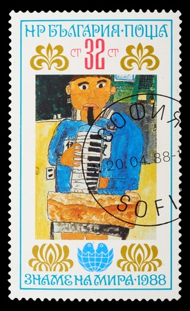 BULGARIA - CIRCA 1988: A stamp printed by Bulgaria shows dessins from