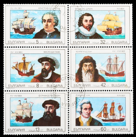 BULGARIA - CIRCA 1989: A stamp printed in Bulgaria shows a set of series is devoted to explorers and their ships, circa 1989