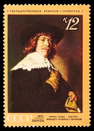 frans: USSR - CIRCA 1971: A Stamp printed in USSR shows the Portrait of a Young Man with gloves, by Frans Hals (1582-1666), from the series Foreign master works in Russian museums, circa 1971 Editorial