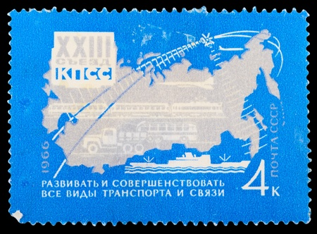 USSR - CIRCA 1966: A stamp printed in the USSR shows USSR map, series, circa 1966