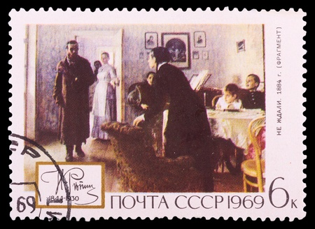 unexpected: USSR - CIRCA 1969: A stamp printed in the USSR shows part of draw by Ilya Repin Unexpected, circa 1969