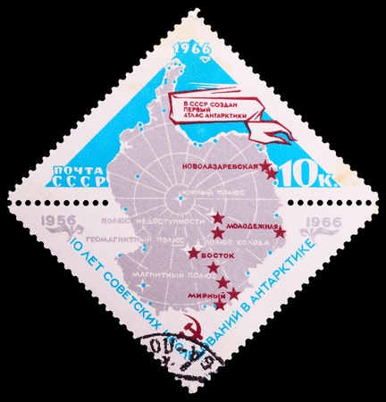 "USSR - CIRCA 1966: A stamp printed in USSR shows Antarctica Map with names of Soviet research stations with inscription and name of series ""X years of Soviet research in Antarctica, 1966"". Circa 1966"