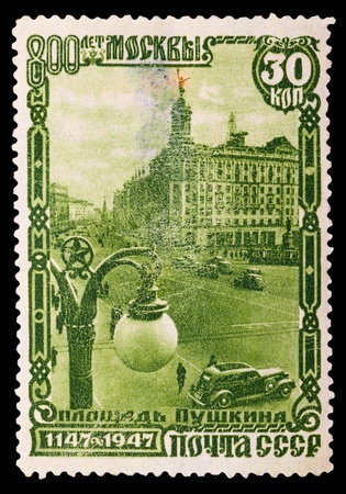 USSR - CIRCA 1947: A stamp printed in USSR shows Pushkin`s area in Moscow (Engineer, architect Ivan Rerberg). 800 Anniversary of Moscow 1147-1947, circa 1947