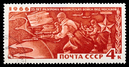 fascist: USSR - CIRCA 1966: stamp printed in the USSR (Russia) shows Soviet soldiers, hero star, map with the inscription and series name 25 anniversary of the defeat of fascist troops at Moscow, circa 1966