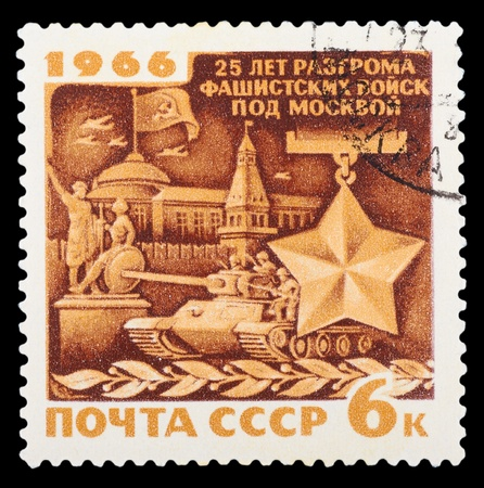fascist: USSR - CIRCA 1966: Postage stamps printed in the Soviet Union devoted 25 years of the defeat of fascist troops at Moscow, circa 1966