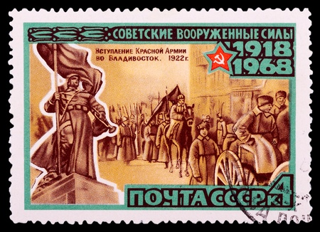 solders: USSR - CIRCA 1968: A stamp printed in the USSR honoring history of Soviet Army, circa 1968