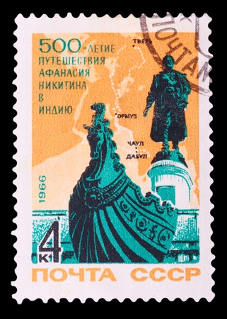 USSR - CIRCA 1966: stamp printed in USSR, devoted to 500 years of travel Afanasy Nikitin to India, circa 1966 photo