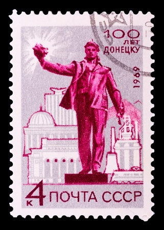 USSR - CIRCA 1969: A stamp printed in the USSR, devoted the 100 anniversary of Donetsk, circa 1969