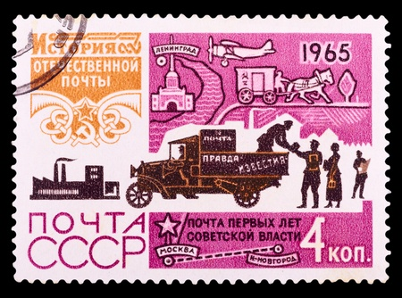 RUSSIA - CIRCA 1965: stamp printed by Russia, shows Mail truck, 1920, circa 1965