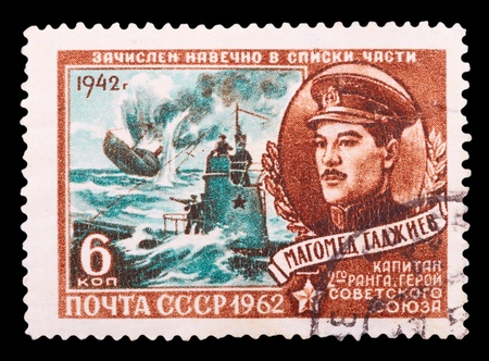 USSR - CIRCA 1962: A stamp printed in the USSR, shows Magomed Gadgiev, circa 1962