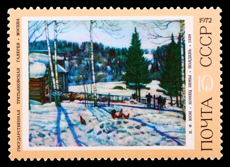 USSR - CIRCA 1972: A stamp printed in the USSR shows State Tretjakovsky gallery K.F.Juon the End of winter Midday, circa 1972