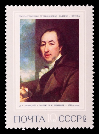 nikolay: USSR - CIRCA 1972: A stamp printed in the USSR shows a painting by the artist Dmitry Levitzky Nikolay Novikov, one stamp from series, circa 1972