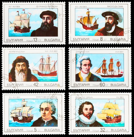 BULGARIA - CIRCA 1989  A set of postage stamps printed in BULGARIA shows seafarers, series, circa 1989