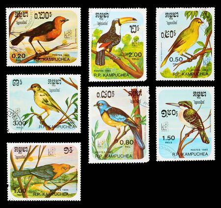 CAMBODIA - CIRCA 1985  A set of postage stamps printed in CAMBODIA shows birds, series, circa 1985