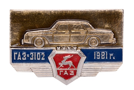 Soviet badge of GAZ isolated on a white background