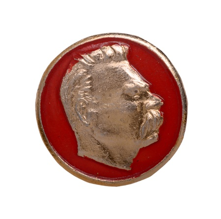 gorky: Soviet badge with Maxim Gorky isolated on a white background