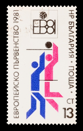 mediaval: BULGARIA - CIRCA 1981: A stamp printed in the BULGARIA, shows XII Mens European Volleyball Championship (1981), circa 1981 Editorial