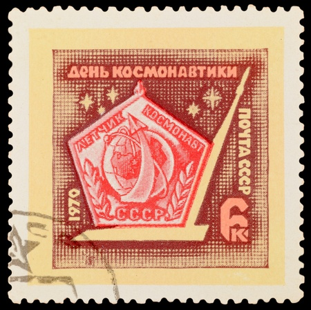 USSR - CIRCA 1970: A stamp printed in the USSR, shows Day of astronautics, circa 1970 Stock Photo - 20492215