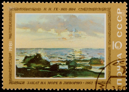USSR - CIRCA 1981: A stamp printed in the USSR, shows sunset of the italian beach circa 1981