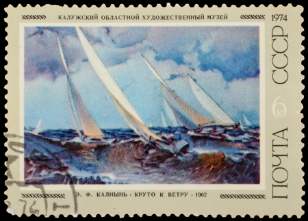 eduard: USSR - CIRCA 1974: A stamp printed in the USSR, shows painting Abruptly to a wind by Eduard Kalnyn, circa 1974 Editorial